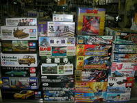 2018年5月25日の入荷品 - 模型の国トヤマの店主日記 (宮崎県宮崎市)