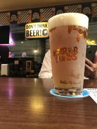 ブリュードッグ•ネイティブサンをパイントで❣️ - AMBER'S LIFE 琥珀色の生活 仙台国分町で、ドイツビールやベルギービールを飲むならアンバーロンド