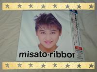 渡辺美里 / ribbon - 30th Anniversary Edition - - 無駄遣いな日々