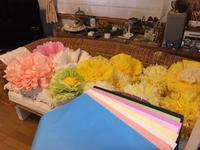 八姫お披露目会 2018夏 : ようら de 簡単 ペーパーフラワーWS - ブログ版 八女福島町並み通信