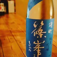 【篠峯<夏凛>】 - Kandaya de blog ~神田屋・ど・ぶろぐ~