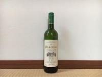 (ワイン)カステル ブレサック ボルドー 白 / Castel Blaissac Bordeaux Blanc 2016 - Macと日本酒とGISのブログ