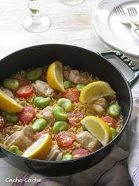 鶏肉とそら豆、ミニトマトのパエリア - Cache-Cache+