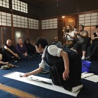 Sumiink Symposium Nara 墨シンポジウム 奈良 - 桃蹊Calligrapher ver.2