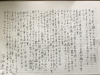 私の想い - 花伝からのメッセージ           http://www.kaden-symphony.com