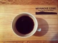 一杯1000円以上するコーヒー - デイリーゲンキ