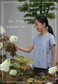No. 1136 ブラウス(140) - sakamichi