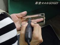ぴかぴか - 号号日記