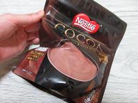 【Nestle】COCOA - 池袋うまうま日記。