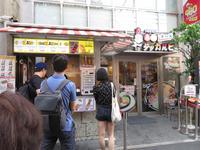 【新大久保情報】今人気の韓国おやつはハットグ! - 池袋うまうま日記。