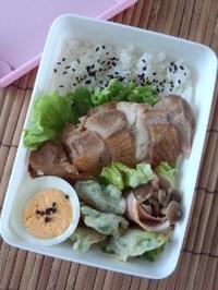照り焼きチキン弁当 - 東京ライフ