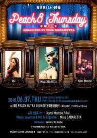 【イベント】6/7(木) 『木曜Peach8』@ Peach ultra lounge 8 - Miss Cabaretta スケジュールサイト