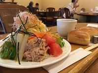 「MAKI」北山店閉店 - Kyoto Corgi Cafe
