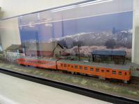 ジオラマに背景画貼付け - e-stationショップブログ