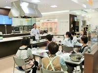 2018西部ガスショールームヒナタ北九州お茶講座 - 茶論 Salon du JAPON MAEDA