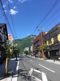 雨が上がったら - Yufuin-Table ときどき Beppu-Table Blog