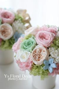 ご両親様贈呈用アレンジメントプリザーブドフラワー - Ys Floral Deco Blog