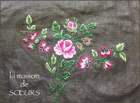 バラの周りに‥‥と、二人展「灰色と月」 - la maison de SŒURS