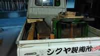蛙祭 堀越神社 - シクヤ製陶所 カエルやねん