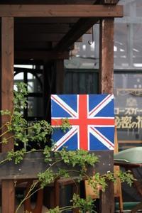 深谷市秘密の花園「ナチュラルガーデン」さんへ - ゆきなそう  猫とガーデニングの日記