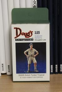 Doug's Original 35005 British Tanker Tropical - Post-Retirement Modelling Life