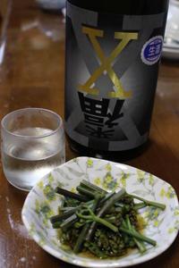 来福酒造 「来福 X 黒」純米吟醸 生酒 - やっぱポン酒でしょ!!(日本酒カタログ)