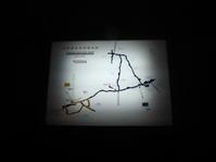 2018.01.06 生野銀山坑道2 ジムニー車中泊四国一周61 - ジムニーとピカソ(カプチーノ、A4とスカルペル)で旅に出よう