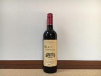 (ワイン)カステル ブレサック ボルドー 赤 / Castel Blaissac Bordeaux Rouge 2016 - Macと日本酒とGISのブログ