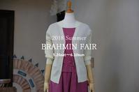 """2018 Summer BRAHMIN FAIR!~First Day...5/26sat"" - SHOP ◆ The Spiralという館~カフェとインポート雑貨のある次世代型セレクトショップ~"