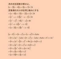 高校数学解答 - 得点を増やす方法を教えます。困ってる人の手助けします。1p500円より。