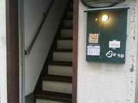 ★日々to★ - Maison de HAKATA 。.:*・゜☆