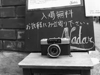 南青山/神宮前/千駄ヶ谷  お、先輩じゃないすか - 東京雑派  TOKYO ZAPPA