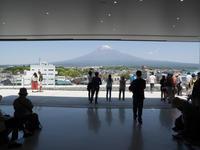 静岡県富士山世界遺産センター その2 - ブリキの箱
