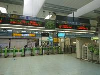 武蔵小杉駅から五反田まで歩いてみた - 新 LANILANIな日々