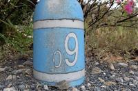 東京都道・埼玉県道24号練馬所沢線 支線 0.9kmポスト - Fire and forget