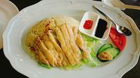 海南鶏飯&BROOKLYN ROASTING COMPANY - 毎朝牛乳マンション日記2