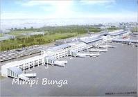 那覇空港のポストカード - Mimpi Bunga の旅の思い出