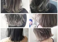 夏カラー - 空便り 髪にやさしいヘアサロン 髪にやさしいヘアカラー くせ毛を愛せる唯一のサロン