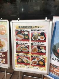 オリジナル餃子セット - お料理大好きコピーライター。