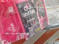 """""""ゲットできたよー♪^0^「ジロ・ディターリア」グッズ@ """" ~ 自分めも♪里帰り、おみやげ探し2018♪㉗ :Giro d'Italia2018 5/27 ~ - 『ROMA』ローマ在住 ベンチヴェンガKasumiROMAの「ふぉとぶろぐ♪ 」"""