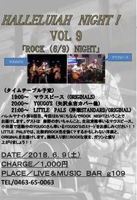 ライブ - 井口克彦の仕事嫌いなスナフキン