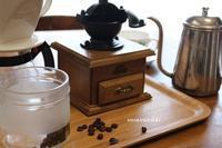 珈琲豆の香り - 空色のココロ~小さな幸せを探して~