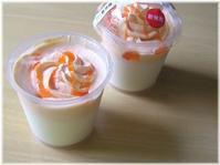 夕張メロンのミルクプリン - My sweet life