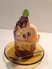 整体kinoco in Paradise*cafeありがとうございました!と、KAMOSUへのお誘い☺︎ - 整体天使kinocoがいく!!