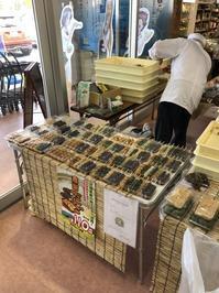 大洗まいわい市場 本日も好文堂さんがおいしいお団子を販売しております! - わいわいまいわい-大洗まいわい市場公式ブログ