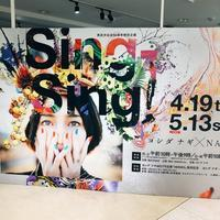 ヨシダナギ 写真展 & Sing Sing ① - Beautiful Days~アルムダウン ナルドゥル~