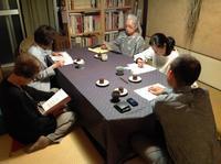 あまたの会『町家で英会話cafe86』ご報告 - MOTTAINAIクラフトあまた 京都たより