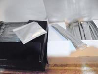 肌コラーゲン1箱(30days)+肌ビタミン1箱(30days)は、高純度の粉サプリ! - 初ブログですよー。