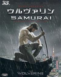 『ウルヴァリン/SAMURAI』 - 【徒然なるままに・・・】