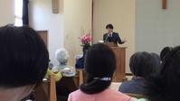 ホーリネス教団 千葉教区女性大会 - 中山教会便り